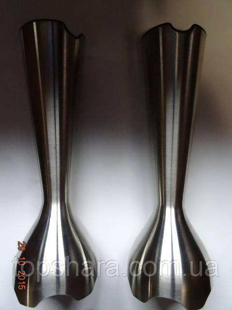 Блендерная ножка, насадка для измельчения блендера Philips HR1370 HR1371 HR1372 HR1377