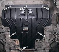 Защита двигателя BMW 5 E34 (1987-1996) Полигон-Авто