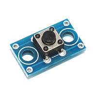 10х Кнопка тактовая, микрик 6х6мм на плате модуль 4pin (набор из 10 штук)