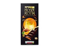 Шоколад черный Moser Roth 187,5 г. с апельсином
