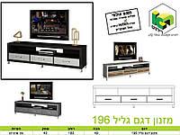 Требуется специалист по мебели в Израиль