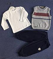 Детский костюм-тройка на мальчика оптом