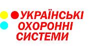 Пультовая охрана Киев и область