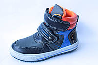 Демисезонные ботинки для мальчика тм Ytop, р. 29,30,31