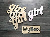 """Деревянная надпись """"girl"""""""