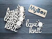 """Деревянная надпись """"love knit"""""""