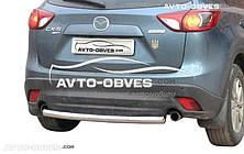 Защита заднего бампера для Mazda CX5, Украина (п.к. AK)