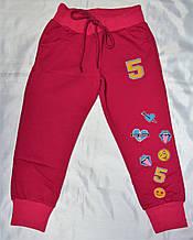 Спортивный костюм  детский для девочки WANEX 1247