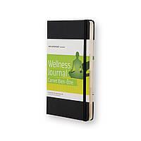 Блокнот Moleskine Passions Книга Здоровой жизни Средний (13х21 см)