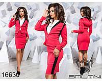 Оригинальный повседневный деловой костюм жакет пиджак + юбка новинка Balani (42,44,46)
