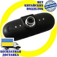 Tenex DVR-530 FHD + бесплатная доставка по Украине