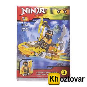 Конструктор для дітей 6-14 років CB Toys Ninja Kole