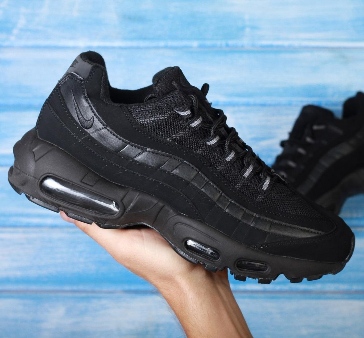 Женские и мужские кроссовки Nike Air Max 95 Triple Black
