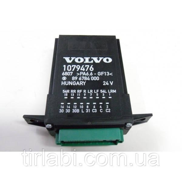 Реле поворотів Вольво Volvo FL, FM, FH12 93r - ST