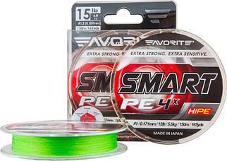 Шнур Favorite Smart PE 4x 150, салатовый, #3.0/0.296мм 15.5кг