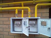В Украине могут изменить правила установки газовых счетчиков