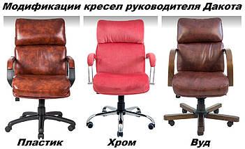 Кресло Дакота Хром Флай 2230 (Richman ТМ), фото 2