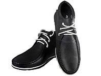 Ботинки мужские демисезонные натуральная кожа черные на шнуровке