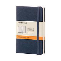 Блокнот Moleskine Classic Сапфир Карманный 192 страницы в Линейку (9х14 см) (8051272893564), фото 1