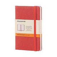 Блокнот Moleskine Classic Кораловий Кишеньковий 192 сторінки в Лінійку (9х14 см) (8051272892635)