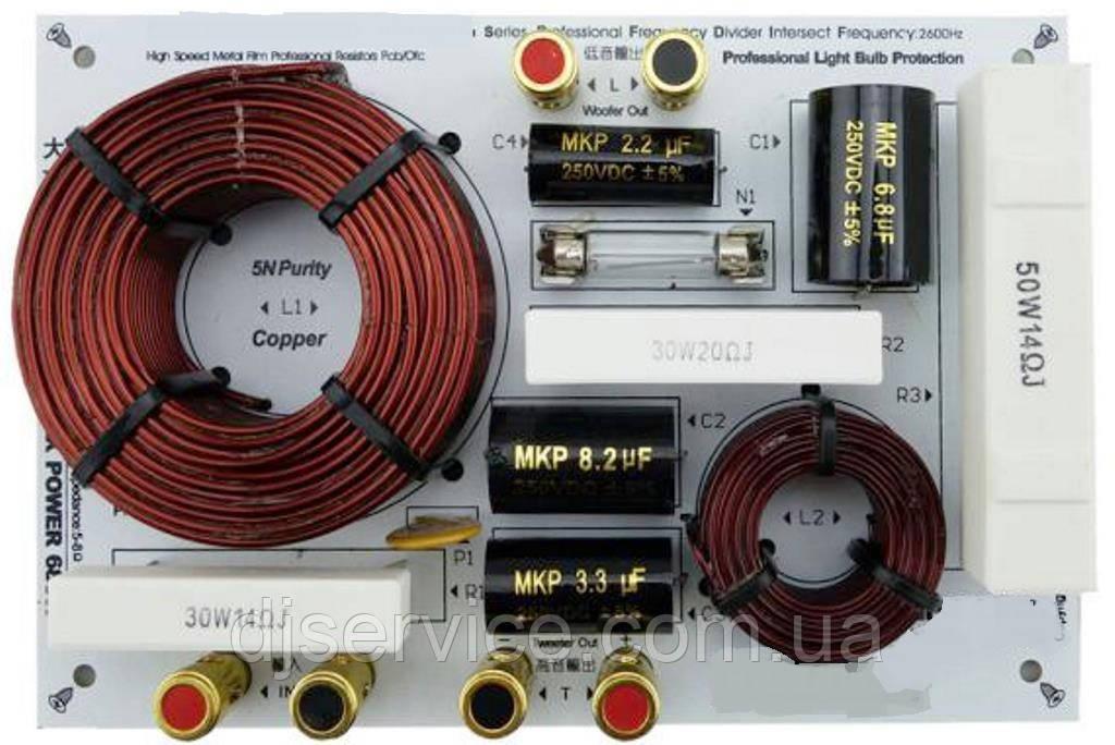 2207 (680W) (НЧ-ВЧ) 2800 Гц