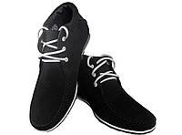Ботинки мужские демисезонные натуральная замша на шнуровке