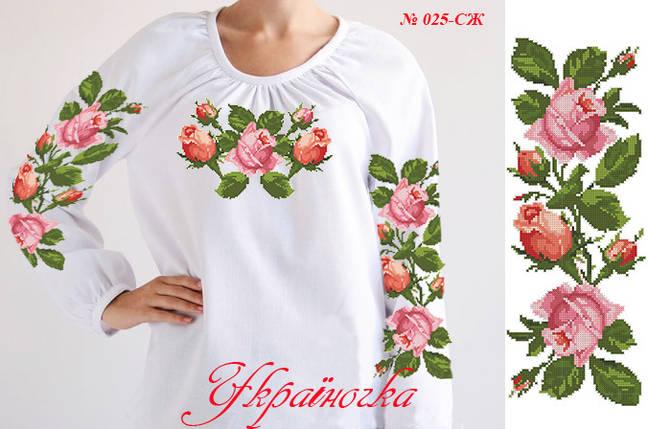 СЖ-025. Заготовка женской блузы-вышиванки, фото 2