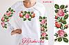 СЖ-025. Заготовка женской блузы-вышиванки