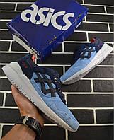 Мужские кроссовки Asics Gel Lyte.
