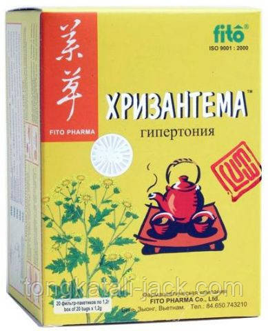 Хризантема чай пакет 1,2 г. № 20