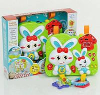 """Детский ночник-проектор 2 в 1 (с игровой панелью) Fivestar Toys """"Rabbit"""" (FS-35816)"""