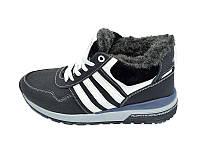 Мужские зимние кроссовки с нат.кожи Cross Fit Stael 42 Black White размеры: 40 41 42 43 44 45