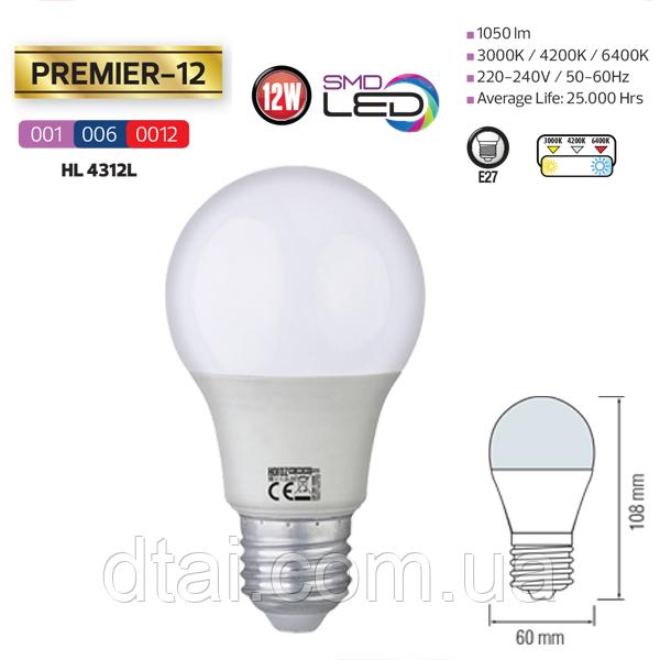 Светодиодная лампа HOROZ HL4312L PREMIER 12W E27 температура свечения 3000/6400 К