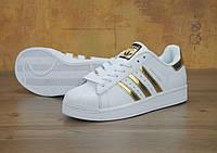 Женские кроссовки Adidas Superstar белые с золотым