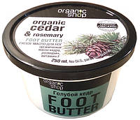 Масло для ног голубой кедр Organic Shop (Органик Шоп)