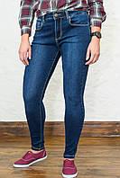 Джинсы женские Crown Jeans модель 1290