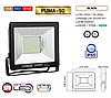 Прожектор LED светодиодный 50 Вт PUMA-50 IP65 6500K , фото 2