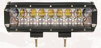 Фара светодиодная Digital DCL-S9023S Osram