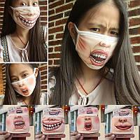 Прикольные маски рожицы на лицо!