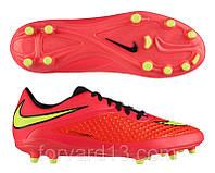 Бутсы(копочки) Nike Hypervenom