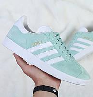 Женские кроссовки Adidas Gazelle Ice Mint, адидас газели