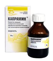 Капрамин (жидкость) кровоостанавливающаяя 30мл