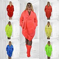 Женский махровый халат батал