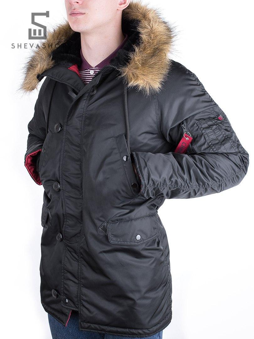 Купить Черную Зимнюю Куртку
