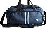 Спортивная сумка Adidas. Сумка в дорогу. Большая дорожная сумка. Сумки адидас., фото 5