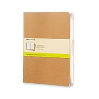 Блокнот Moleskine Cahier Бежевый Большой 120 страниц Чистые листы (19х25 см) (9788883705069), фото 1