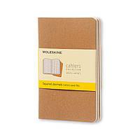 Блокнот Moleskine Cahier Бежевый Карманный 64 страницы Клетка (9х14 см) (9788883704932)