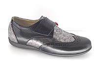 Туфли закрытые кожаные для девочки Lapsy р. 36