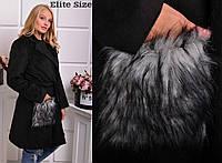 Модный пальто женское кашемировое больших размеров с мехом (4 цвета)