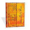 Блокнот Paperblanks Рукописи Бах Большой в Линейку (18х23 см) (PB3477-3)